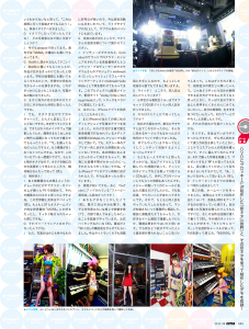 DTMmagazine-2