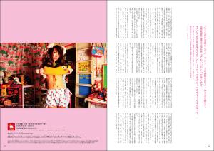 FREECELL Juli Watai-3